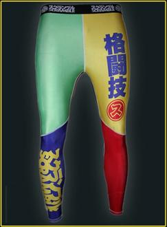 Rainbow Spats - Grappling Tights